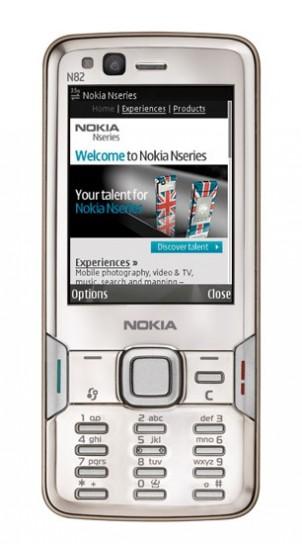 Nokia N82 geotagging
