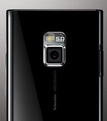 LG Chocolate BL40 particolare fotocamera
