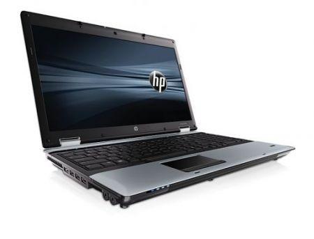 ces 2010 hp notebook visuale tastiera