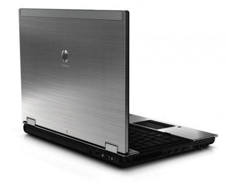 ces 2010 hp notebook di taglio