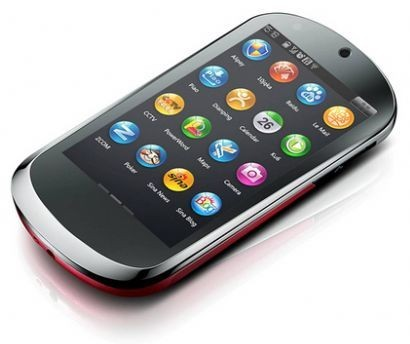 Lenovo LePhone: smartphone elegante con Android