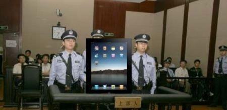 iPad ha un clone cinese? Sbagliato, è Apple che ha copiato