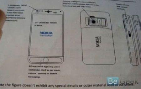 Nokia N87 Vasco fotocamera 12 MP ed apparizione al MWC 2010?