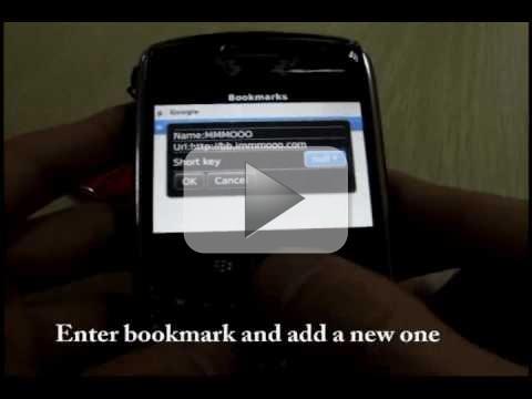 Super QWERTY per palmari Rim BlackBerry: Aggiornamento alla versione 1.2 con diverse novità
