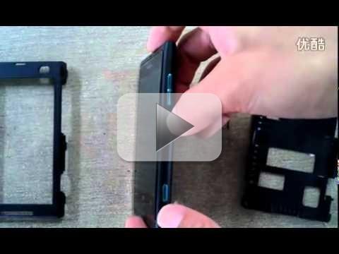 Nokia Windows Phone Sea Ray: hands on Windows Phone 7 Mango in video